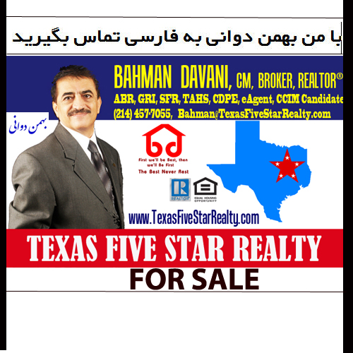 Texas Five STar Realty Sign with Farsi